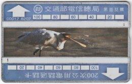 TAIWAN A-373 Hologram Telecom - Animal, Bird - 346A - Used - Taiwan (Formosa)