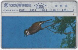 TAIWAN A-375 Hologram Telecom - Animal, Bird - 307F - Used - Taiwan (Formosa)