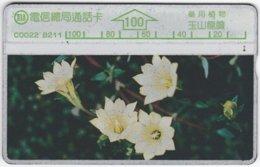 TAIWAN A-378 Hologram Telecom - Plant, Flower - 316D - Used - Taiwan (Formosa)