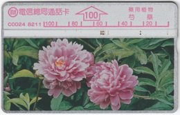 TAIWAN A-379 Hologram Telecom - Plant, Flower - 331L - Used - Taiwan (Formosa)