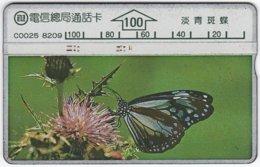 TAIWAN A-380 Hologram Telecom - Animal, Butterfly - 370F - Used - Taiwan (Formosa)