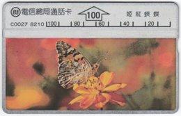 TAIWAN A-382 Hologram Telecom - Animal, Butterfly - 349E - Used - Taiwan (Formosa)