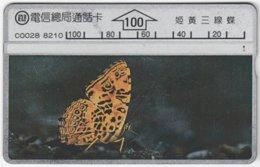 TAIWAN A-383 Hologram Telecom - Animal, Butterfly - 371C - Used - Taiwan (Formosa)
