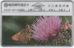 TAIWAN A-385 Hologram Telecom - Animal, Butterfly - 391B - Used - Taiwan (Formosa)