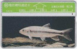 TAIWAN A-388 Hologram Telecom - Animal, Fish - 405K - Used - Taiwan (Formosa)