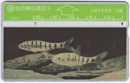 TAIWAN A-390 Hologram Telecom - Animal, Fish - 425D - Used - Taiwan (Formosa)