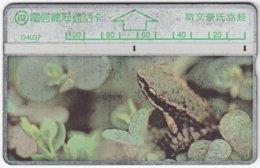 TAIWAN A-399 Hologram Telecom - Animal, Frog - 447H - Used - Taiwan (Formosa)