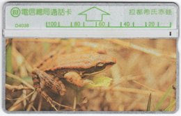 TAIWAN A-400 Hologram Telecom - Animal, Frog - 408B - Used - Taiwan (Formosa)