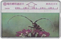 TAIWAN A-401 Hologram Telecom - Animal, Beetle - 427D - Used - Taiwan (Formosa)