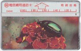 TAIWAN A-402 Hologram Telecom - Animal, Beetle - 408L - Used - Taiwan (Formosa)