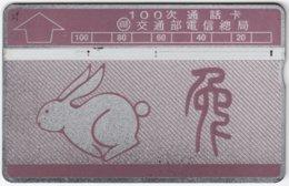 TAIWAN A-409 Hologram Telecom - Chinese Horoscope, Rabbit - 911U - Used - Taiwan (Formosa)
