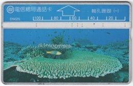 TAIWAN A-413 Hologram Telecom - Animal, Sea Life, Corals - 506K - Used - Taiwan (Formosa)
