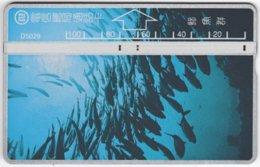 TAIWAN A-416 Hologram Telecom - Animal, Sea Life, Fish - 527B - Used - Taiwan (Formosa)