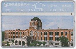 TAIWAN A-419 Hologram Telecom - Culture, Historic Building - 528F - Used - Taiwan (Formosa)