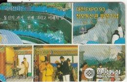 """SOUTH KOREA - Expo """"93, 07/93, Used - Corée Du Sud"""