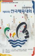 SOUTH KOREA - 80th National Sports Incheon '99, 09/99, Used - Corée Du Sud