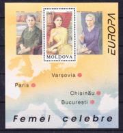 Europa Cept 1996 Moldova M/s ** Mnh (45209) ROCK BOTTOM PRICE - Europa-CEPT