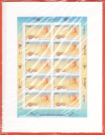 PA 67 F67a , Neuf  ** , Marie Marvingt , Feuille De 10 Timbres Cadre Blanc , Port Gratuit - Airmail