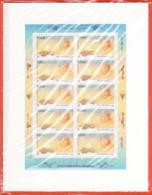 PA 67 F67a , Neuf  ** , Marie Marvingt , Feuille De 10 Timbres Cadre Blanc , Port Gratuit - 1960-.... Mint/hinged