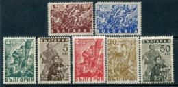 Y85 Bulgaria 1946 564-570 Bulgarian Partisans In World War II - Militaria