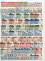 PETIT STOCK DE COLIS POSTAUX  NEUFS TOUS SANS CHARNIERE TRES BONNE COTE DEPART 16 EUROS - Neufs