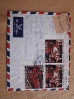Enveloppe Du Paraguay Distribuée Avec Les Timbres De Mariage De Lady Di - Paraguay