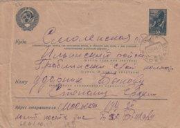 Russie Entier Postal 1941 - 1923-1991 USSR