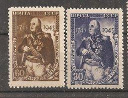 Russia Russie Russland USSR 1945 MNH Kutuzov Napaleon War - Unused Stamps