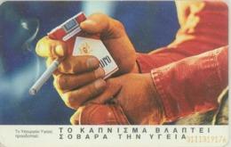 GRECIA MARLBORO 08-1996 TIR.23.000 - Grèce