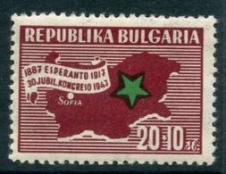 Y85 Bulgaria 1947 597 Congress Of Esperanto 1947, Sofia - Esperanto