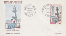 Enveloppe  FDC  1er  Jour  TERRITOIRE  FRANCAIS   Des   AFARS  Et  ISSAS   Mosquée  SAYED   HASSAN   1969 - Afars Et Issas (1967-1977)
