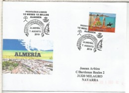 ALMERIA CC CON MAT PRESENTACION 12 MESES 12 SELLOS TURISMO ARTE MARISCO - 1931-Hoy: 2ª República - ... Juan Carlos I