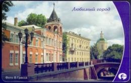 "Used Phone Cards Russia Voronezh.Voronezhsvyazinform - Branch Of OJSC ""Center Telecom"" Favorite City 60 ED. - Russland"
