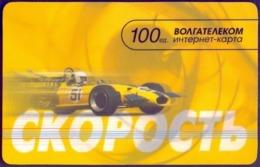 Used Internet  Cards Russia. Kirov - Speed 100 ED ( Thin Plastic ) - Russland