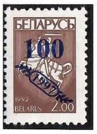 """Belarus 1997 .Ovpt 1v:""""100, 1997"""" On Definitive 2.oo Of 1992  .   Michel # 225 - Wit-Rusland"""