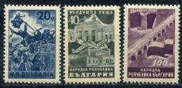 Y85 Bulgaria 1948 666-668 Friendship Treaty Between Bulgaria And Romania 1948 - Francobolli