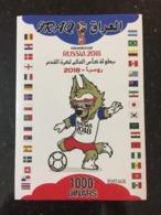Iraq 2018 MNH Russia World Cup Football Soccer  SS - Iraq