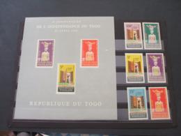 TOGO - 1962 INDIPENDENZA 6 VALORI + BF -  NUOVI(++) - Togo (1960-...)