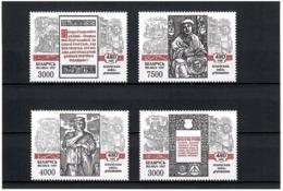 Belarus 1997 .Belarus Book-480. 4v: 3000,3000,4000,7500  .   Michel # 230-33 - Bielorrusia
