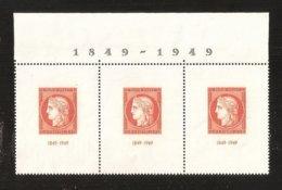 France N° YT 841 Les 3 Timbres Du Bloc Avec La Marge Supérieure Trés Joli Bloc NFSCH ** MNH Parfait Cote 245€ - Unused Stamps