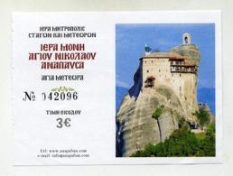 Météores Meteors - Monastère Holy Monastery Saint Nicolas - 2019 - Greece Grèce Griechenland - Tickets - Entradas
