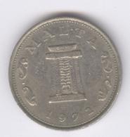 MALTA 1972: 5 Cents, KM 10 - Malte