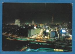 JAPAN TOKYO THE AKASAKA DISTRICT 1978 - Tokyo