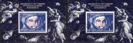 UdSSR 1.KOSMONAUTIN 1988 Bulgarien Blocks 179 **/o 4€ Porträt Tereschkowa S/s Blocs Womans Sheets Space Bf BULGARIA - Raumfahrt