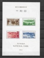 1951 MH Japan Mi Block 40 - Blocs-feuillets