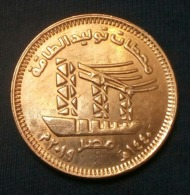 EGYPT - RARE Recently Issued 50 Piastres 2019 - The New Power Stations- Agouz - Egypte