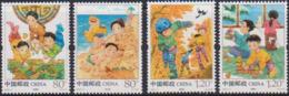 CHINA,  2019,  MNH, CHILDREN'S GAMES, BEACH, BIRDS, CATS, CRABS, TREES, SKATING,4v - Kindertijd & Jeugd
