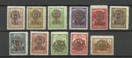LITAUEN Lithuania 1926 Michel 257 - 267 * - Litauen