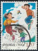 Chine 2017 Yv. N°5443 - Jeux D'enfants - Dacau - Oblitéré - 1949 - ... République Populaire