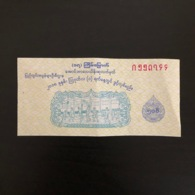 Myanmar (2018 August) 17th Draw Of State Lottery - Ticket Value 500 Kyats - Lottery Tickets